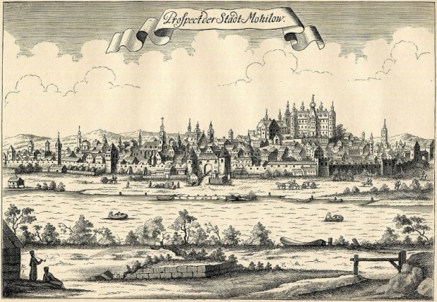 Mogilev castle . 18th century engraving