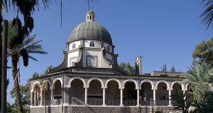 Roman Catholic chapel at   Mount of Beatitudes Public Domain