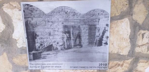הפגזת הטירה על ידי המצרים