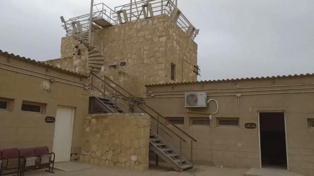 מגדל מצפה רביבים