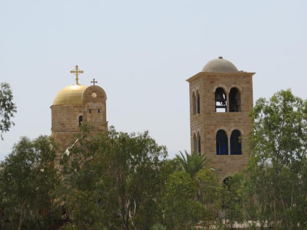 קאצר אל יהוד - אתר הטבילה הירדני