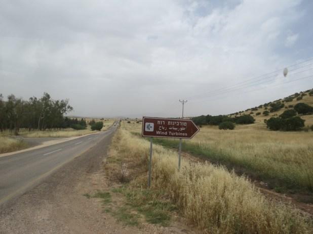הכניסה לתחנת רוח ברכס בשנית - הר בני ע׳סאן