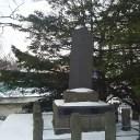 湯倉神社の境内の「坂田翁遺徳碑」