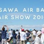 Misawa Air Base Air Show 2016