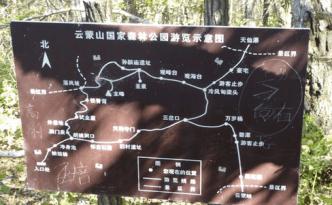 Yunmeng Shang hiking - feature image