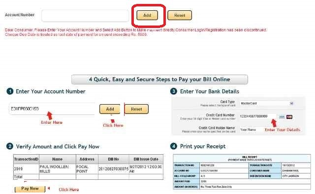 pay pspcl bill online