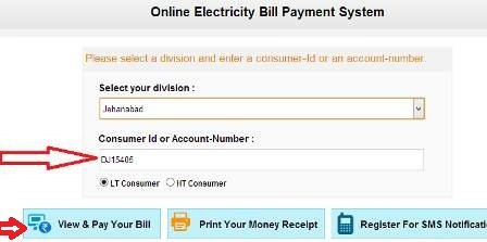 fill up consumer id for electricity bill payment in south bihar through sbpdcl
