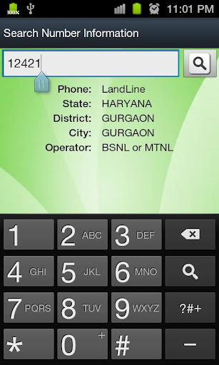 search landline number info in android app