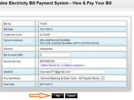 fill up amout for bill payment in sbpdcl