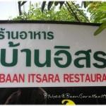 Baan Isara  Hua Hin
