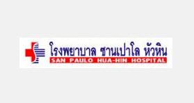 San Paulo Hospital Hua Hin