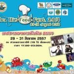 """Hua Hin Food Fest 2014"" Here is a list of Hotels & Restaurants with food booths at the event."