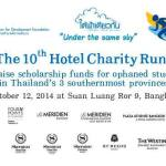 "Sheraton Hua Hin Resort & Spa ""10th Mini Marathon for The Education for Development Foundation – Under The Same Sky"""