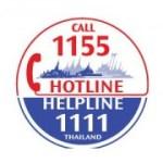Foreigners Complaints Hotline – 1111 hotline