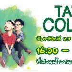 Tattoo Colour Concert @ Vana Nava
