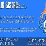 Roast Diner @ The Palm Bistro