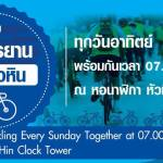 Sunday bike tour in Hua Hin