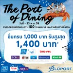 THE PORT OF DINING at BluPort Mall