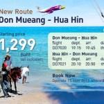 Flights from Hua Hin to Bangkok