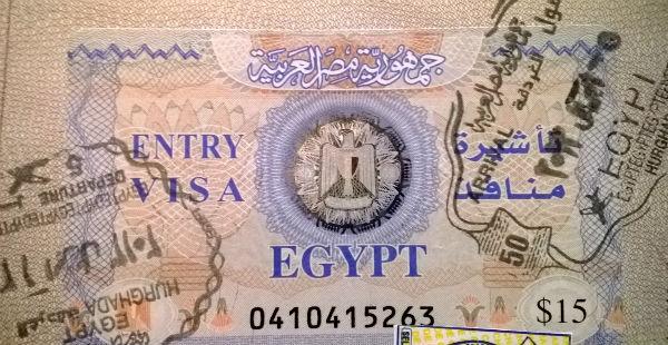 Visum für Touristen Hurghada Ägypten