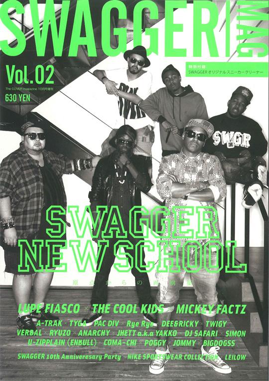 swagger mag vol 2 swagger Mag Vol. 2