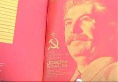В Тернополе прекращена продажа тетрадей с изображением Сталина
