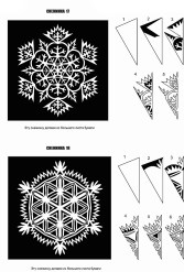 Схемы для вырезания новогодних снежинок из бумаги для украшения офиса (3)