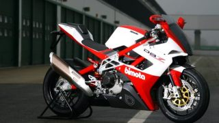 Bimota returns to World Superbike Championship in 2012