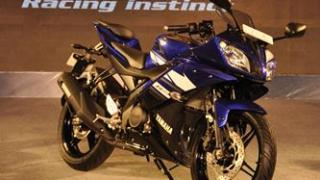 Yamaha half yearly sales report