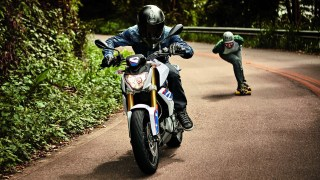 BMW G310R wallpaper
