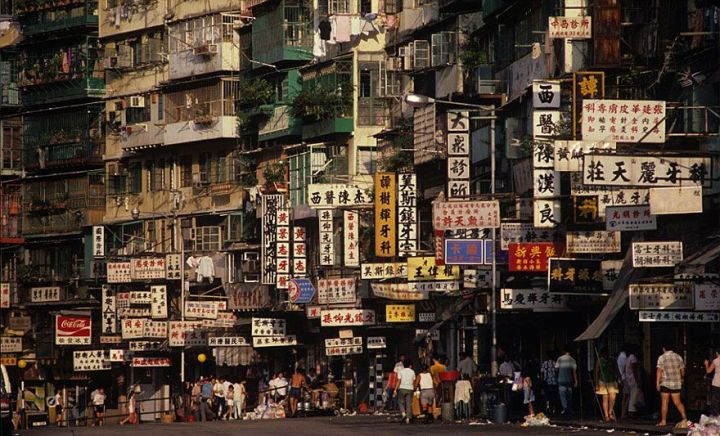 most-densely-populated-place-on-earth-kowloon-walled-city-15__880