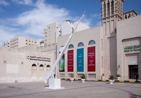 Joana Hadjithomas and Khalil Joreige, Lebanese Rocket Society: Cedar IV, A Reconstitution. Launched on November 21, 1963, 2011, iron sculpture, corian, 800 x 120 x 100 cm. Produced by Sharjah Art Foundation. Photograph by Alfredo Rubio. Courtesy of the artists.