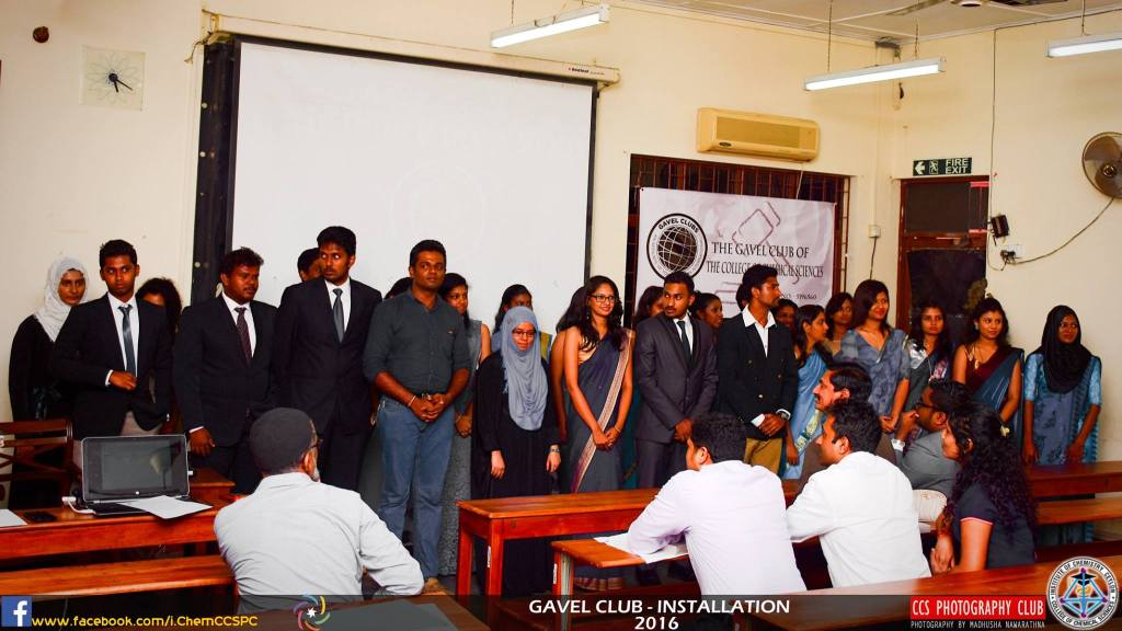 Members of the Gavel Club of CCS at the installation of the new committee of the Gavel Club of the College of Chemical Sciences for the year 2016/2017