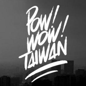 Pow! Wow! Taiwan Mural Festival is Taking Over Taipei