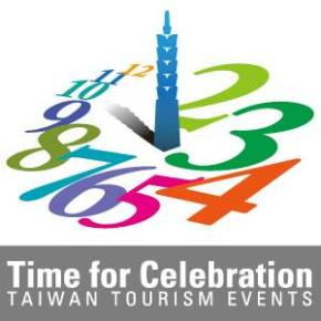 Google, Taiwan Tourism Bureau Launch Video Competition