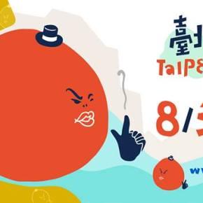 Taipei Fringe Festival Begins
