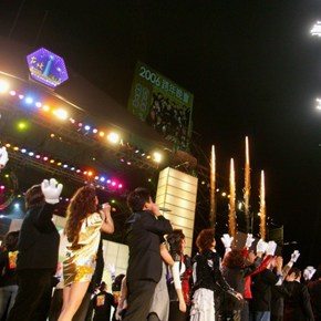 What's Going On: 2014 to 2015 New Year's Eve in Taipei