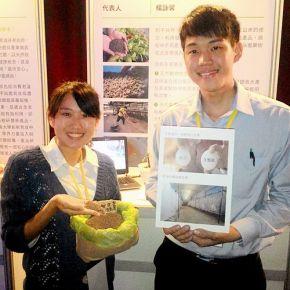 Maggots Make It Big in Taiwan