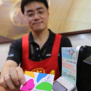 Night Market EasyCard Payment Plan Begins Trial