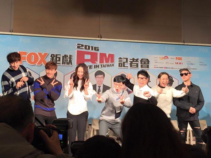 Running Man Taiwan Fox 2016 RM