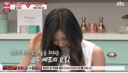 Chou Tzuyu 周子瑜 crying TWICE Taiwan kpop
