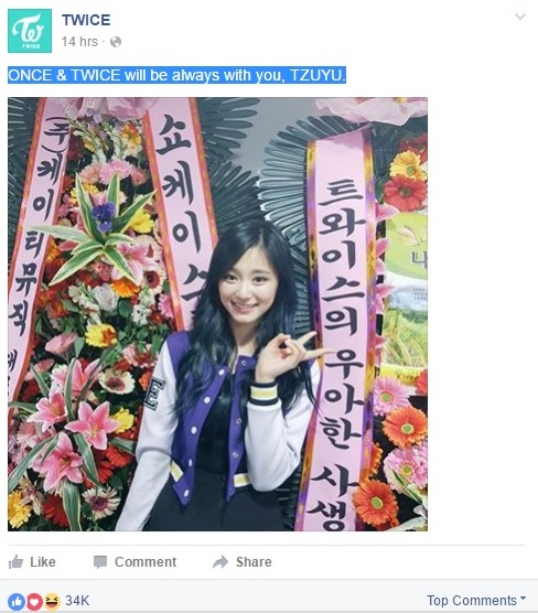 Chou Tzuyu 周子瑜 crying Taiwan TWICE Facebook kpop