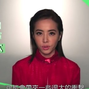 Jolin Tsai Intros LGBT Talk Show