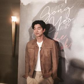 South Korean Actor Gong Yoo in Taiwan