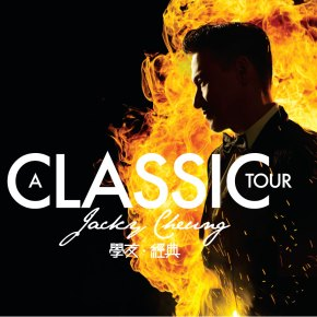 """God of Songs"" Jacky Cheung Announces Taipei Concerts"