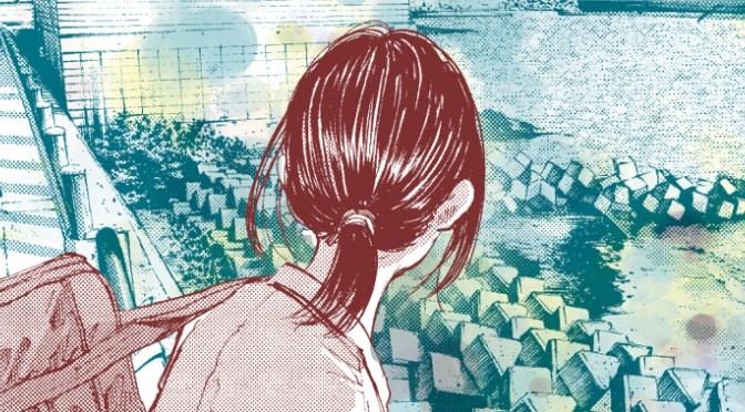 La fille de la plage (Inio Asano)