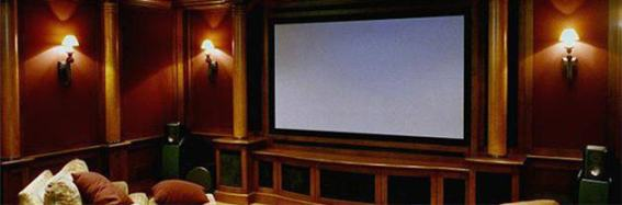 basement home theater header