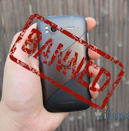 htc apple Ban