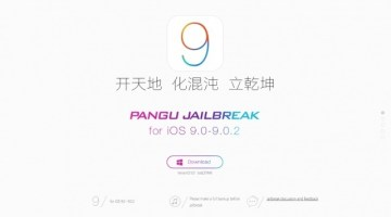 Pangu Releases Jailbreak of iOS 9