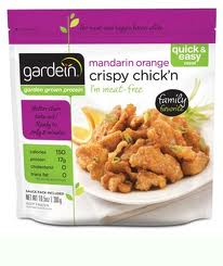 gardein coupon